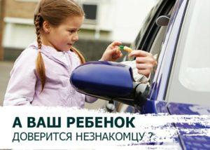 http://cson26.ru/16031-2/